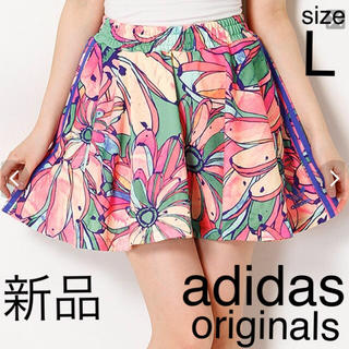 アディダス(adidas)のアディダス スカート スウェット ジャージ ポップ 花柄 W スポーツ L L(ひざ丈スカート)