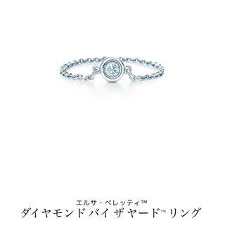 ティファニー(Tiffany & Co.)のバイヤザードリング(リング(指輪))