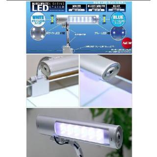 テトラ(Tetra)のテトラ LEDミニライト LED−MINI 小型水槽用照明(アクアリウム)