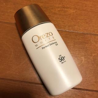 オレゾ(Orezo)のオレゾ ホワイト パーフェクトディフェンスUV ウォータープルーフ 日焼け止め(日焼け止め/サンオイル)