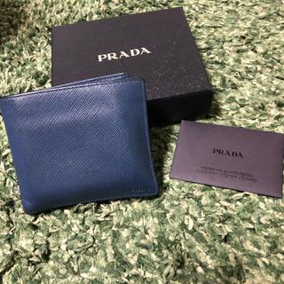 プラダ(PRADA)のPRADA 折りたたみ財布 ブルー(折り財布)