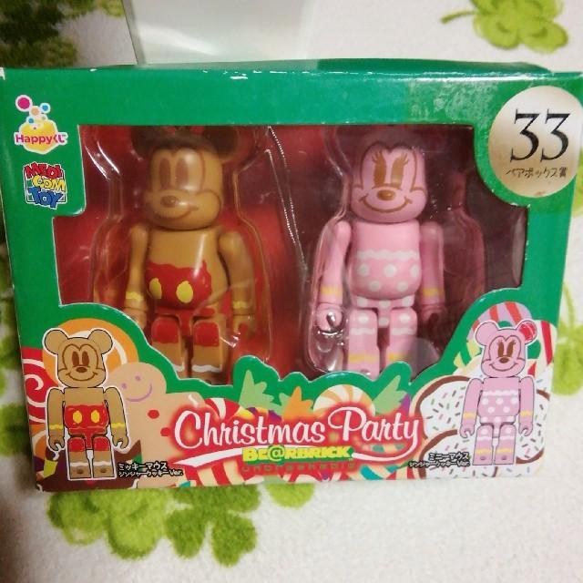 MEDICOM TOY(メディコムトイ)のハッピーくじ ベアブリック ミッキー&ミニー エンタメ/ホビーのおもちゃ/ぬいぐるみ(キャラクターグッズ)の商品写真