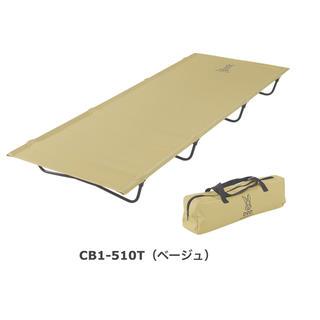 ドッペルギャンガー(DOPPELGANGER)のDOPPELGANGER  バッグインベッド  CB1-510シリーズ(寝袋/寝具)