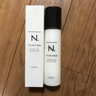 ナプラ(NAPUR)のN.スタイリングセラム 新品(ヘアワックス/ヘアクリーム)