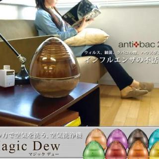 アンティックバティック(Antik batik)のお値下げ★anti bac 2K マジックデュー(アロマディフューザー)