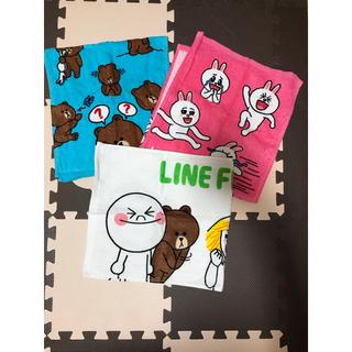 LINE FRIENDSタオル3枚セット(タオル)