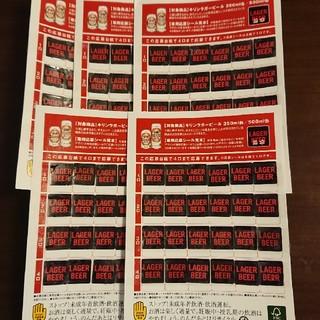 キリン(キリン)のラガービールキャンペーン 応募ハガキ 5枚(ビール)