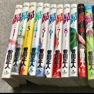 ショウガクカン(小学館)のmoon 昴 3冊以外全て初版 全巻セット(全巻セット)