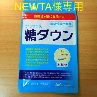 アラ(ALA)の糖ダウン アラプラス 30日分(その他)