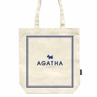 アガタ(AGATHA)の専用です。ネイビー アガタ AGATH エコバッグ(エコバッグ)