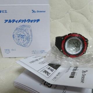 ●新品!!進研ゼミ アルティメットウォッチ キッズ時計●(腕時計)