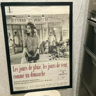 メゾンドリーファー(Maison de Reefur)のファイティン様専用おまとめ♪Maison de Reefur ポスターのみ(縦)(ポスターフレーム )