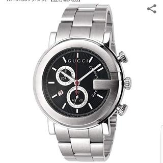 9eb2950cc58d 12ページ目 - グッチ 時計(メンズ)の通販 800点以上   Gucciのメンズを ...
