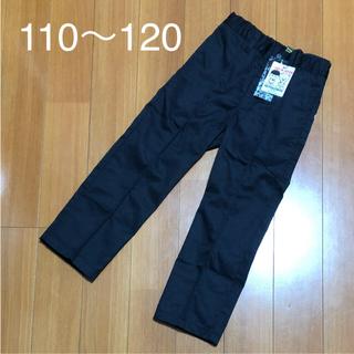 【新品タグ付き】convex パンツ 日本製 男の子