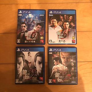 プレイステーション4(PlayStation4)のセット 龍が如く ソフト PS4(家庭用ゲームソフト)