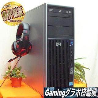 ヒューレットパッカード(HP)の☆GTX760:4GB☆12スレッドCPU♪PUBG/DBD動作OK♪(デスクトップ型PC)