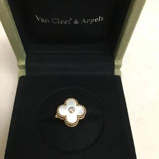 ヴァンクリーフアンドアーペル(Van Cleef & Arpels)の【未使用】ヴァンクリーフ&アーペル アルハンブラリング(リング(指輪))
