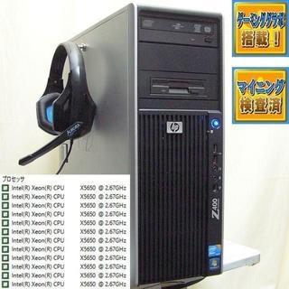 ヒューレットパッカード(HP)の《PUBG動作OK》GTX760搭載 12スレッドCPUパソコン(デスクトップ型PC)