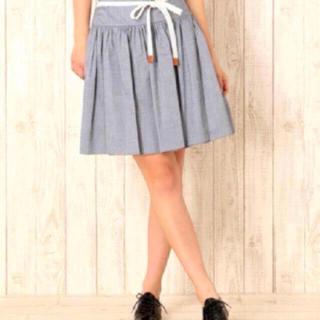 アバハウスドゥヴィネット(Abahouse Devinette)の新品 アバハウス 定価16000円テンセルスカート (ひざ丈スカート)