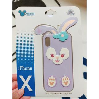 ステラルー(ステラ・ルー)の新品 香港ディズニー ステラルー iPhonexケース(iPhoneケース)