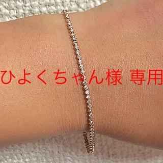 ジュエリーマキ(ジュエリーマキ)のk18 ピンクゴールド ダイヤモンド テニスブレスレット(ブレスレット/バングル)