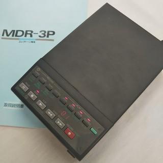 ヤマハ(ヤマハ)のヤマハ❁ MDR-3P  エレクトーン(エレクトーン/電子オルガン)