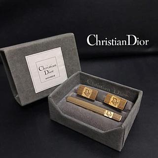 クリスチャンディオール(Christian Dior)の7様専用 箱なし発送(カフリンクス)