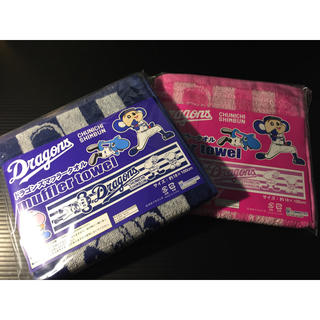 ドラゴンズ・マフラータオル【ブルー/ピンク】