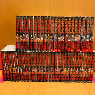 シュウエイシャ(集英社)の送料無料 キングダム 全巻セット 1〜52 美品(全巻セット)