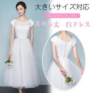 Mサイズ 二次会 前撮り 花嫁 ドレス(その他ドレス)