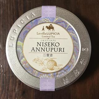 ルピシア(LUPICIA)のLUPICIA ニセコアンヌプリ フレンバーティー 12.5g(茶)