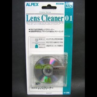 ALPEX 乾式 MDレンズクリーナー01 CMD-01(その他)