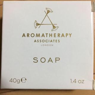 アロマセラピーアソシエイツ(AROMATHERAPY ASSOCIATES)のアロマセラピーアソシエイツロンドン 石鹸 ソープ(ボディソープ / 石鹸)