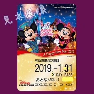 ディズニー(Disney)のディズニーリゾートライン 2daypass(鉄道乗車券)