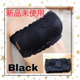 チューブトップ レース 3段ホック 安定感 ブラック 新品未使用 (ベアトップ/チューブトップ)