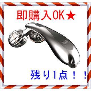 【冬前SALE】美顔ローラー リフトアップ 美顔器(フェイスローラー/小物)