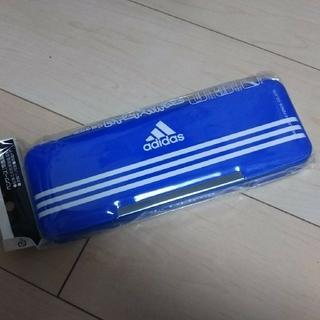アディダス(adidas)のadidas 筆箱 両面開き 新品 未使用 アディダス(ペンケース/筆箱)