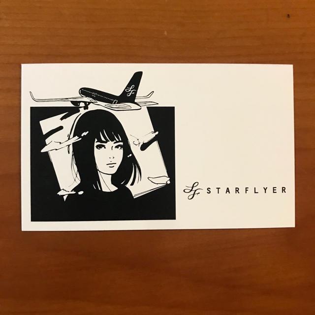 Supreme Kyne イラストカードの通販 By Alexs Shopシュプリームなら