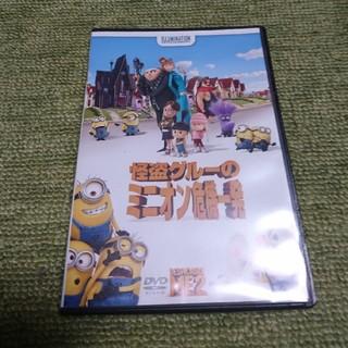 ミニオン(ミニオン)の怪盗グルーのミニオン危機一髪 DVD(アニメ)