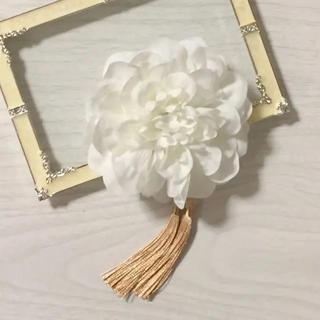 ダリアとタッセルの髪飾り 結び飾り 成人式や卒業式に(振袖)