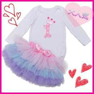 1歳 誕生日 ドレス ベビードレス チュチュスカート  女の子ベビー向け (セレモニードレス/スーツ)