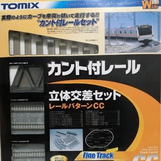 Nケージレールカント付 TOMIX(鉄道模型)