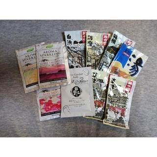 入浴剤9種類10袋セットまとめ売りです(*^^*)(入浴剤/バスソルト)