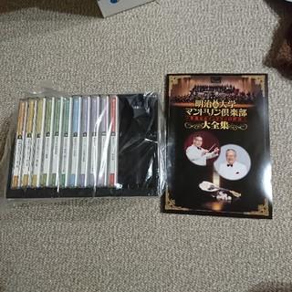 明治大学 マンドリン倶楽部 大全集 CD(マンドリン)