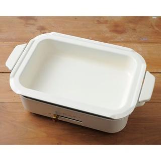(新品)(最安値)BRUNO コンパクトホットプレート用セラミックコート鍋(ホットプレート)
