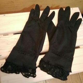 ドクターシーラボ(Dr.Ci Labo)のドクターシーラボ UVグローブ(手袋)