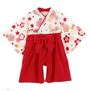 キャサリンコテージ(Catherine Cottage)の袴ロンパース 60.70(和服/着物)