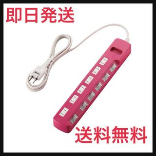 ★格安★ 電源タップ 6個口 延長コード2m ピンク色 ELECOM(変圧器/アダプター)