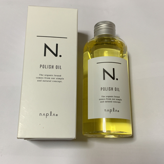 ナプラ(NAPUR)のN. ポリッシュオイル(ヘアワックス/ヘアクリーム)
