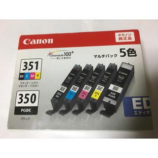 キヤノン(Canon)のCanonマルチパック五色/未開封(OA機器)